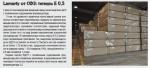 Lamarty от СФЗ: теперь Е 0,5: <p> С августа Сыктывкарский фанерный завод начал выпускать ДСП с пониженным содержанием формальдегида.</p>