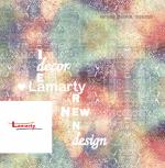 Каталог ЛДСП Lamarty 2019-2020
